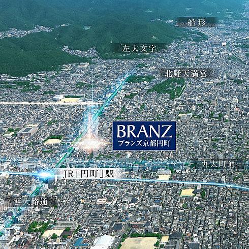 ブランズ京都円町