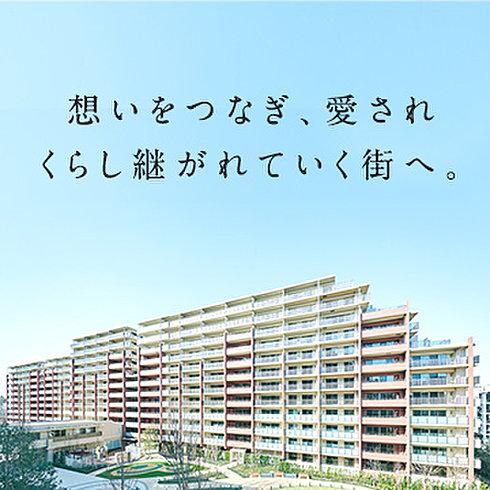 パークシティLaLa横浜