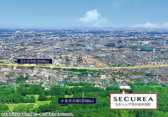 セキュレア花小金井南町 (分譲住宅)