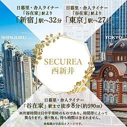 【ダイワハウス】セキュレア西新井