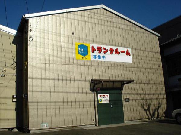 トランクマン鳩ヶ谷南2号店
