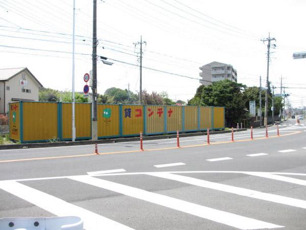 コンテナくん戸塚安行駅前店