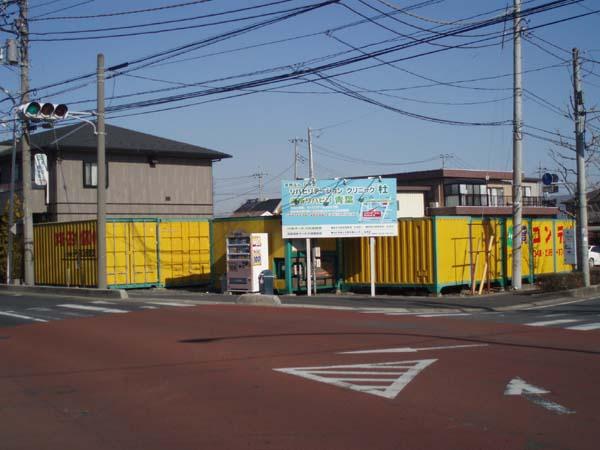 コンテナくん駅前通り店