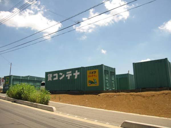 コンテナくん戸塚立山店