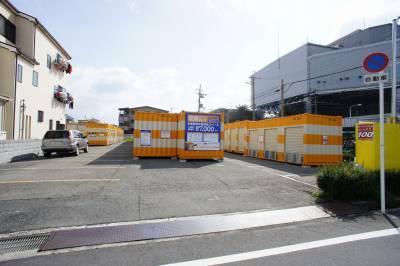 オレンジコンテナ池田P-1