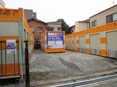 オレンジコンテナ西淀川P-5