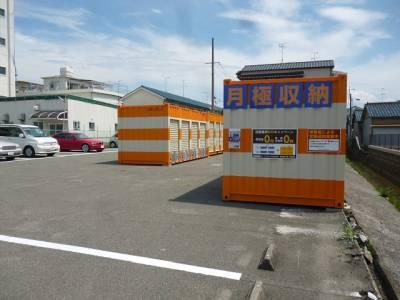 オレンジコンテナ八尾P-3
