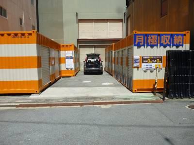オレンジコンテナ東大阪P-7