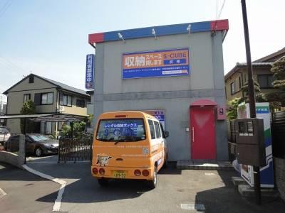 オレンジコンテナ灰塚P-1