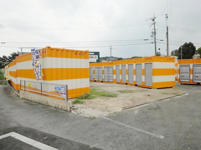 オレンジコンテナ寝屋川P-1