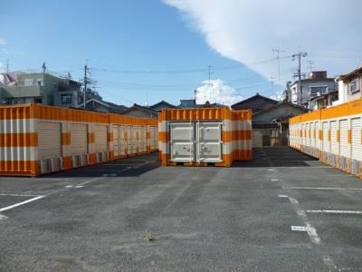 オレンジコンテナ東大阪P-1