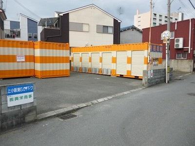 オレンジコンテナ東大阪P-3