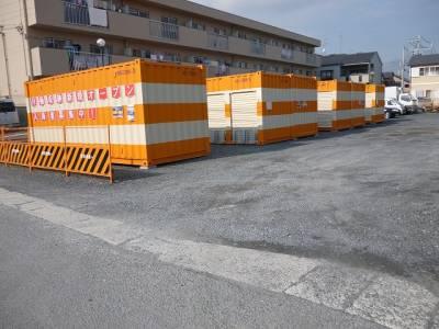 オレンジコンテナ茨木P-5