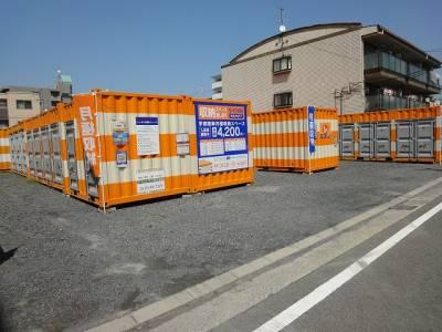 オレンジコンテナ茨木P-1