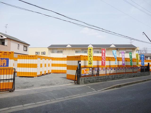オレンジコンテナ高槻P-1
