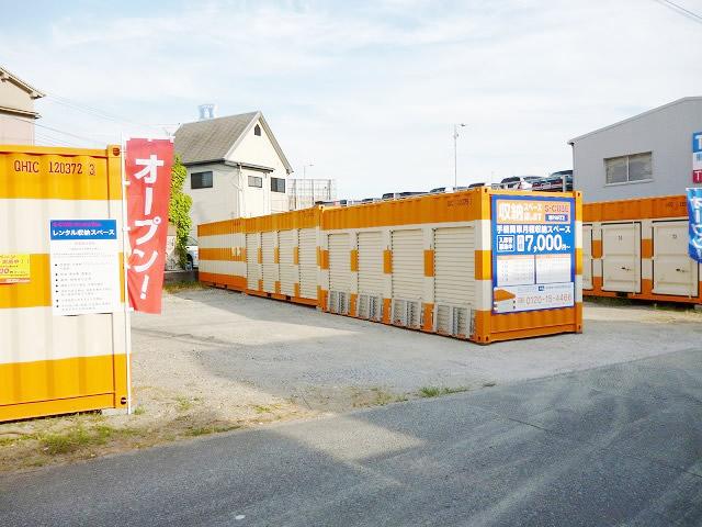 オレンジコンテナ堺P-2