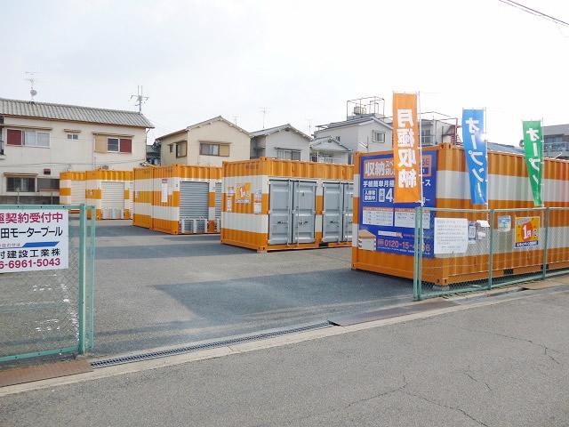 オレンジコンテナ堺P-1