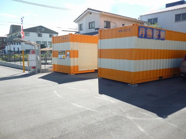 オレンジコンテナ守口P-2