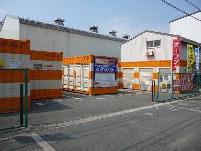 オレンジコンテナ松原P-1