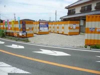 オレンジコンテナ狭山P-1