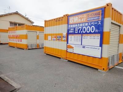 オレンジコンテナ岸和田P-2