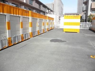 オレンジコンテナ千里丘P-2