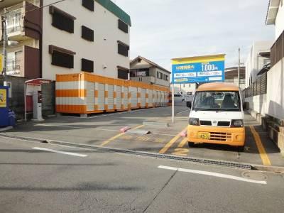 オレンジコンテナ豊中Part7