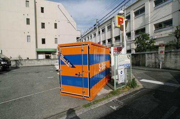 オレンジコンテナ相川P-1
