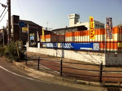 オレンジコンテナ西淀川P-1