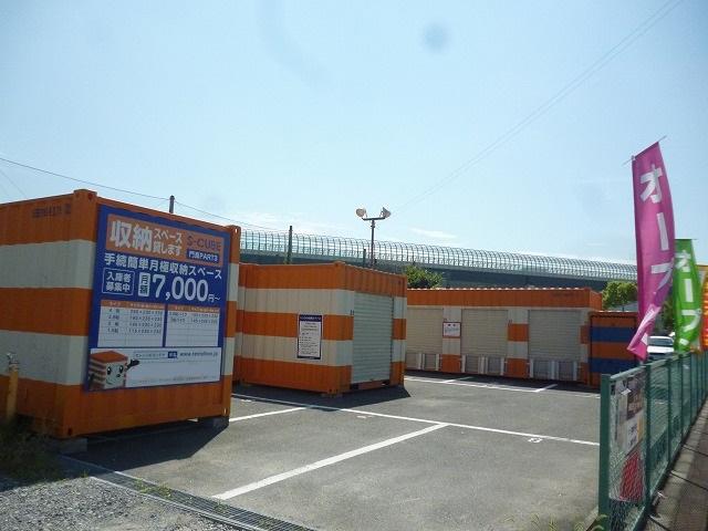 オレンジコンテナ門真P-3