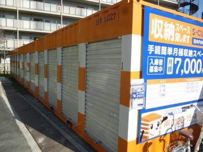 オレンジコンテナ茨木Part7