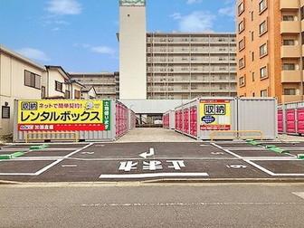 蕨駅のトランクルームを探す【HOME'S】LIFULLトランクルーム