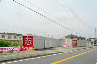 ユースペース粕屋門松店の詳細[...