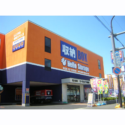 JR横浜線矢部ハローストレージ町田パート1(町田忠生)