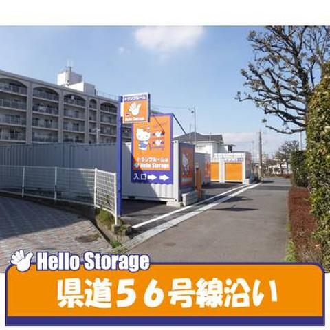 ハローストレージ大分羽田 4,000円~【HOME'S】LIFULLトランクルーム