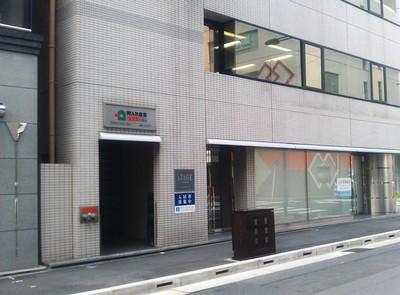 押入れ産業 RSS内神田店