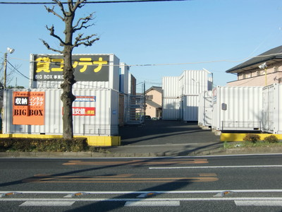 big box �������������������������������