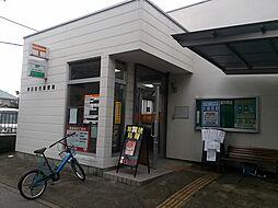 郵便局野田岩名...