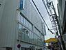 周辺,1K,面積19.83m2,賃料5.2万円,東急東横線 日吉駅 徒歩7分,横浜市営地下鉄グリーンライン 日吉駅 徒歩7分,神奈川県横浜市港北区日吉4丁目