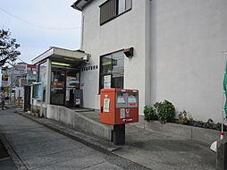 郵便局市川塩焼...