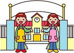幼稚園東光保育...