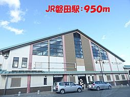 駅JR磐田駅ま...