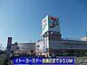 周辺,1LDK,面積43.86m2,賃料5.2万円,東武伊勢崎線 加須駅 徒歩19分,,埼玉県加須市愛宕1丁目