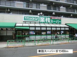 駅中野新橋駅ま...