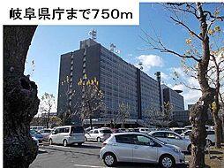 岐阜県庁まで7...