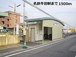 駅名鉄牛田駅ま...
