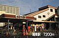 駅鴻巣駅まで7...