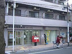 郵便局板橋蓮根...