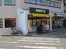 周辺,2DK,面積39.87m2,賃料4.5万円,西武新宿線 南大塚駅 徒歩17分,,埼玉県川越市かし野台2丁目