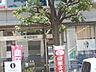 周辺,1K,面積19.84m2,賃料5.2万円,東急田園都市線 市が尾駅 徒歩10分,,神奈川県横浜市青葉区市ケ尾町